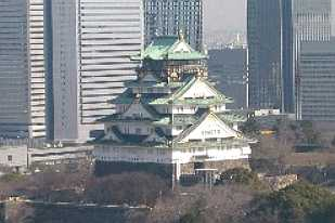 Osaka hotels, resorts & accommodations